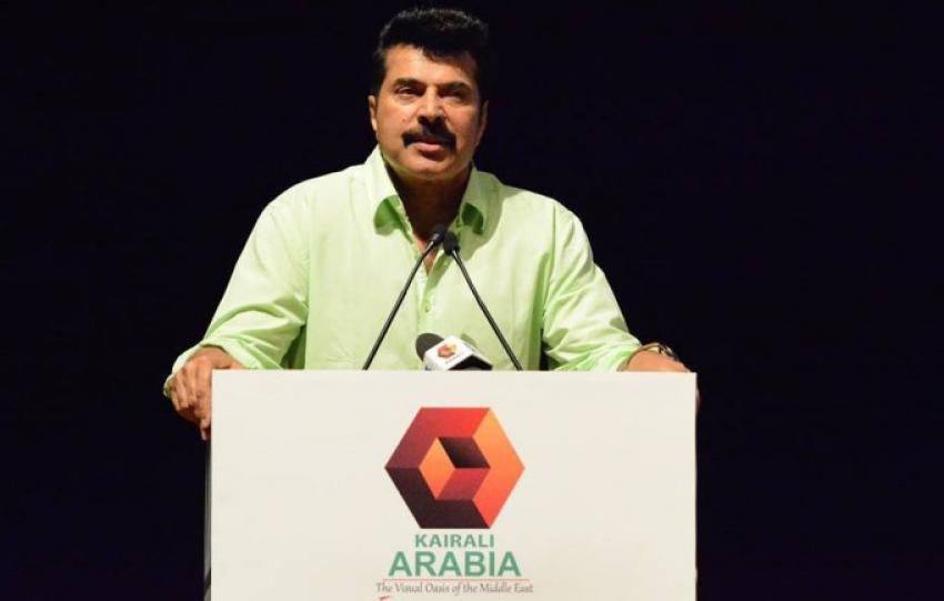Kairali Arabia Mega Launch Photos