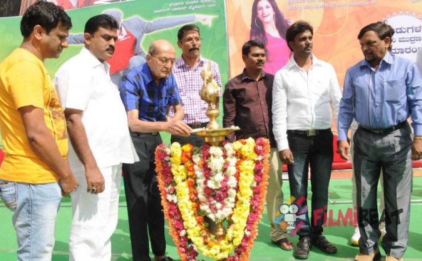 Mareyuva Munna Film Launch Photos