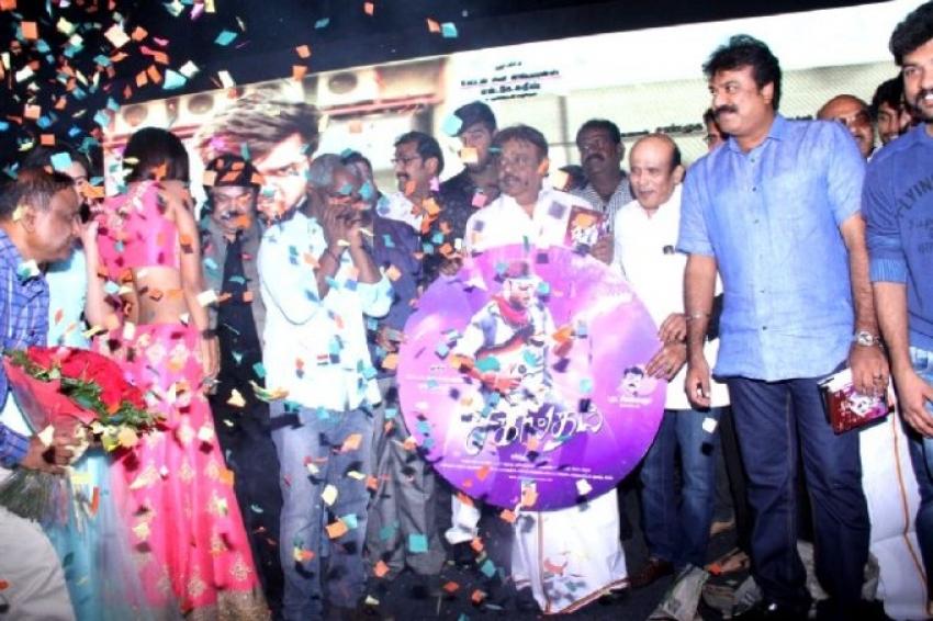 Sagaptham Audio Launch Photos
