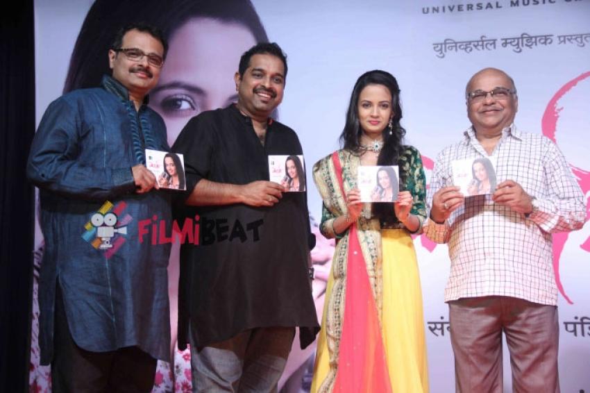 'Ketaki' Music Album Launch Photos