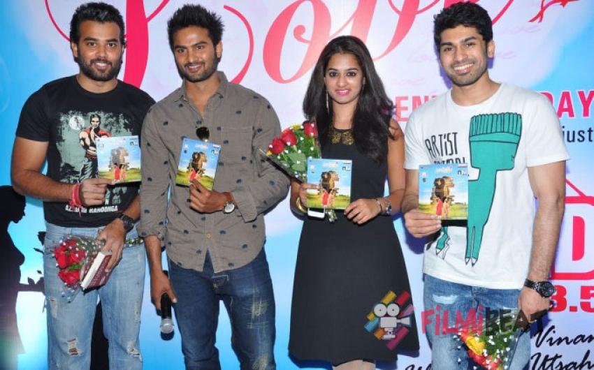 Krishnamma Kalipindi Iddarini Special Song Launch Photos