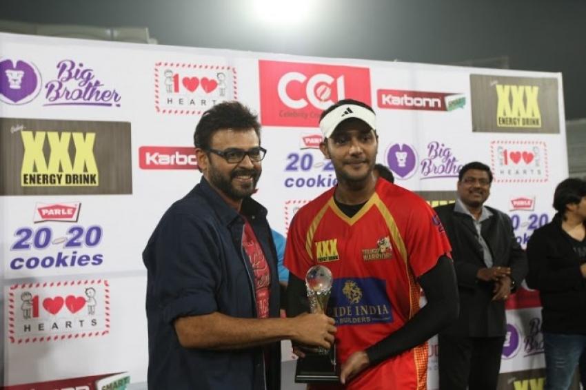 CCL : 5 Semi Final - 2 Telugu Warriors Vs Mumbai Heroes Photos