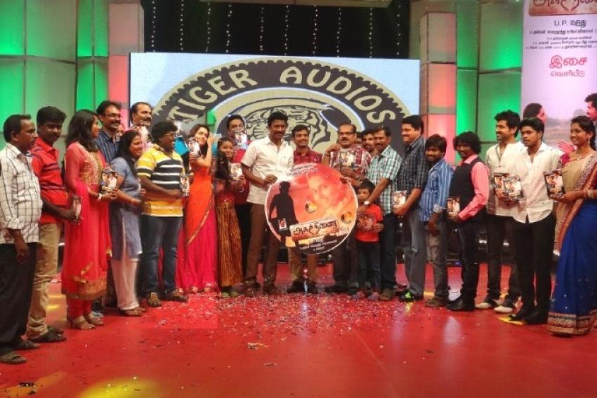 Ahathinai Movie Audio Launch Photos