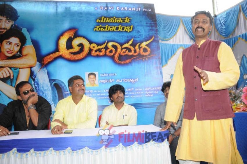 Ajaramara Film Launch Photos