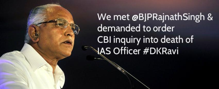 Celebs Tweets On Shocking Death Of DK Ravi Photos