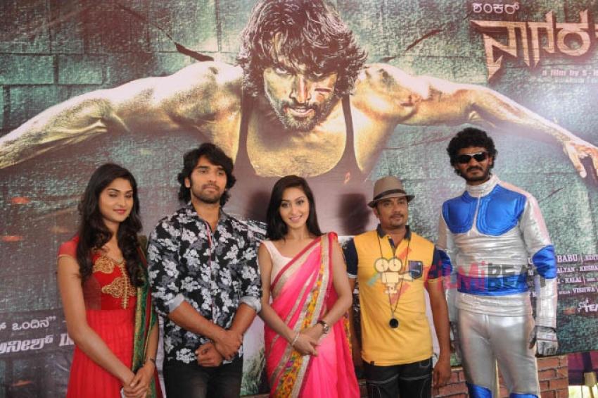 Nagarkatte Film Launch Photos