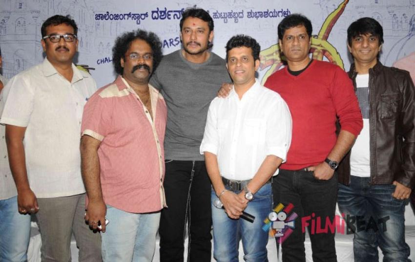 Darshan's Jaggu Dada Movie Press Meet Photos