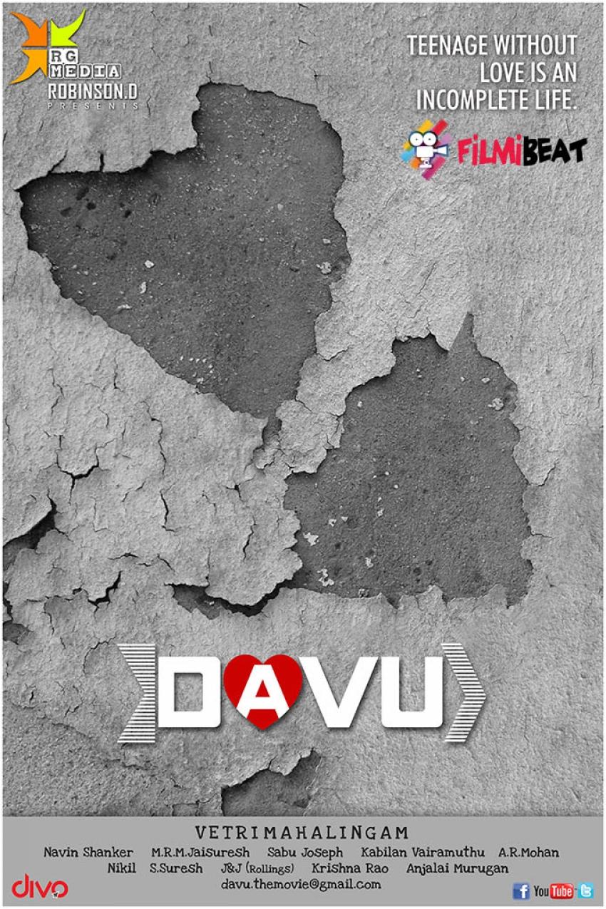 Davu Photos