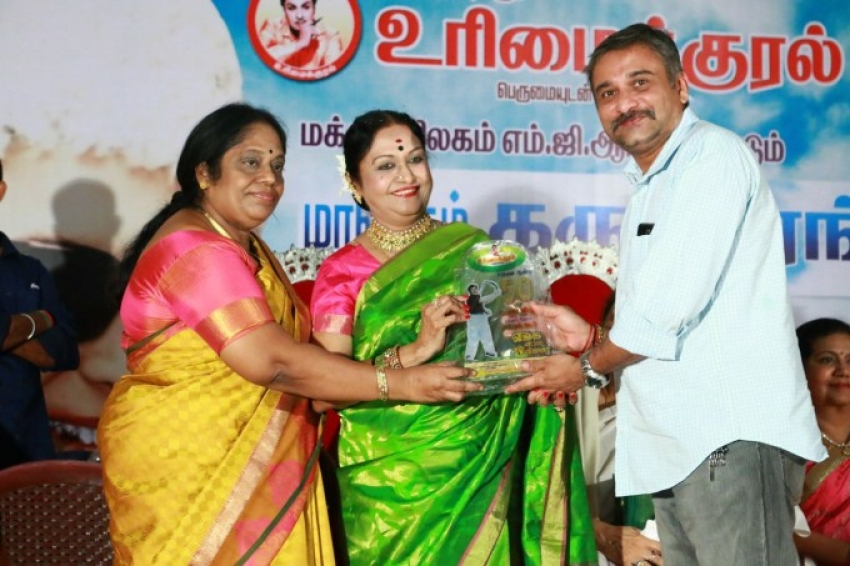Enga Veetu Pillai 50th Year Celebration Photos