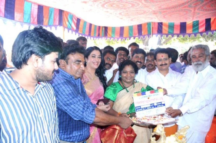 Engalukku Veru Kilaigal Kidayathu Movie Launch Photos