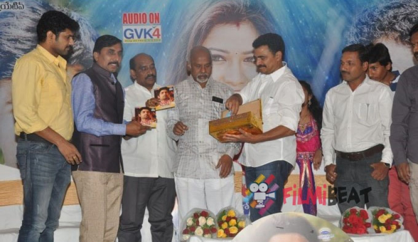 Father Audio Launch Photos
