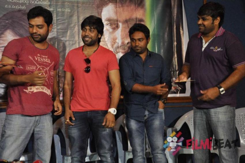 Jagannatakam Audio Launch Photos