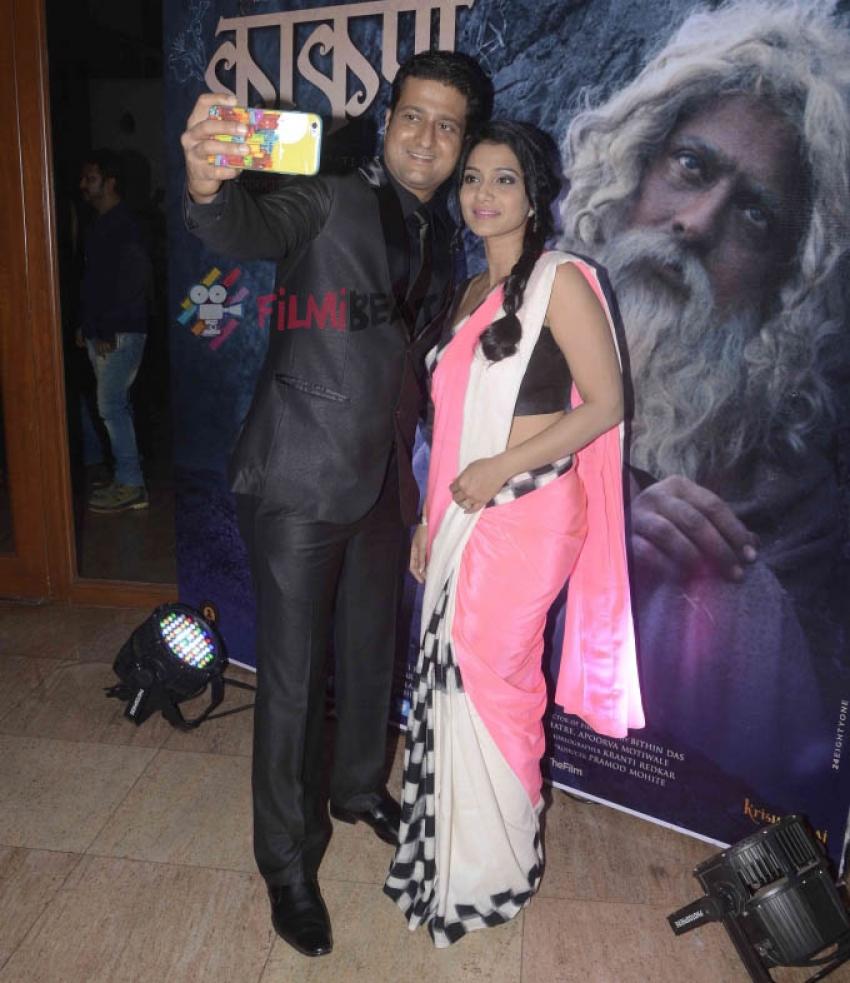 Kaakan (Marathi Film) Music Launch Photos