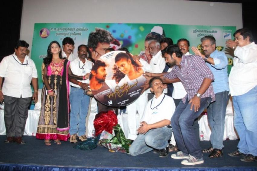 Kadhal Solla Neramillai Audio Launch Photos