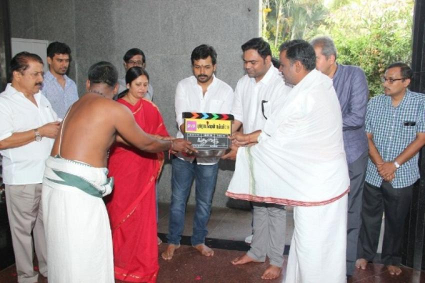 Karthi and Nagarjuna New Movie Launch Photos