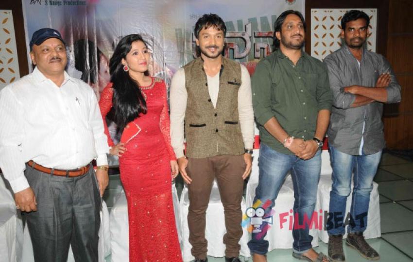 'Khanana' Film Press Meet Photos