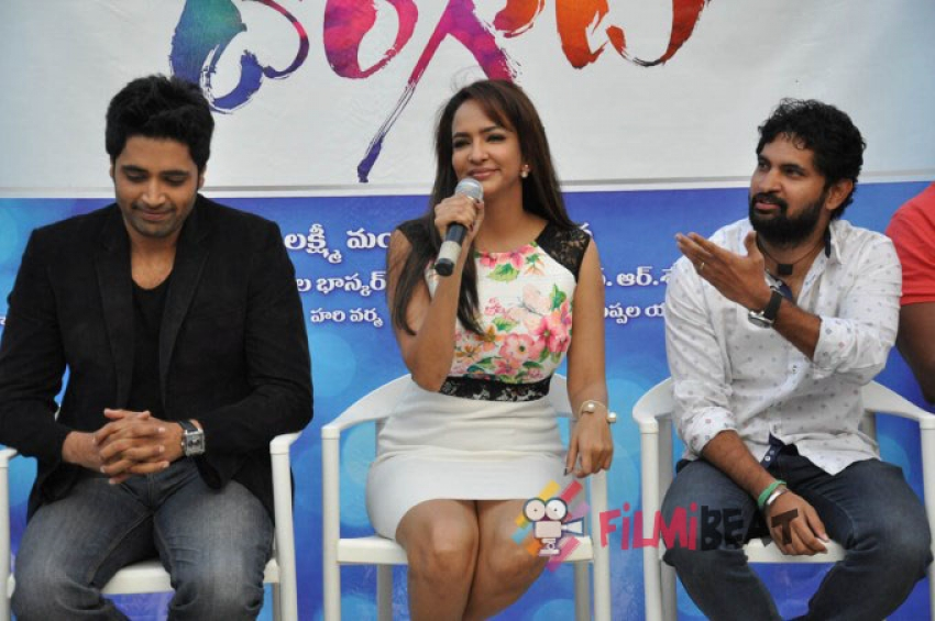 Dongata Movie Logo Launch Photos