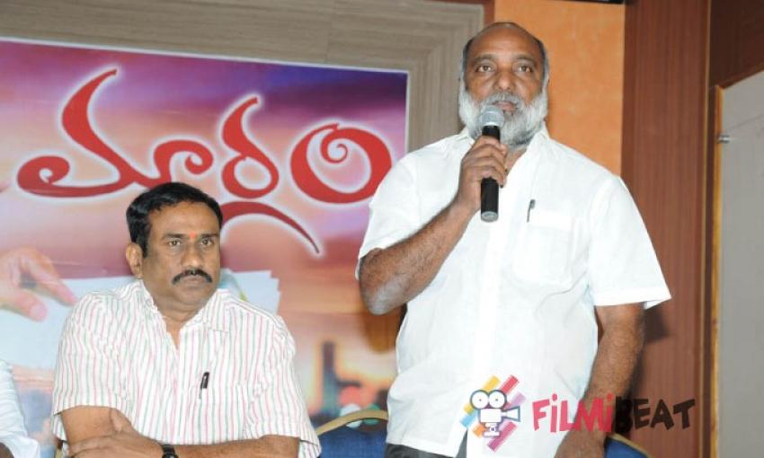 Maargam Press Meet Photos