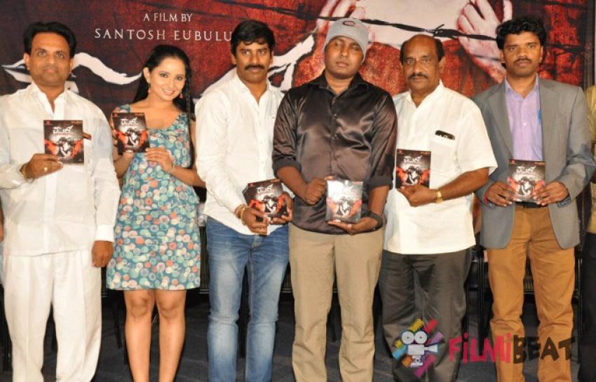 Meera Audio Launch Photos