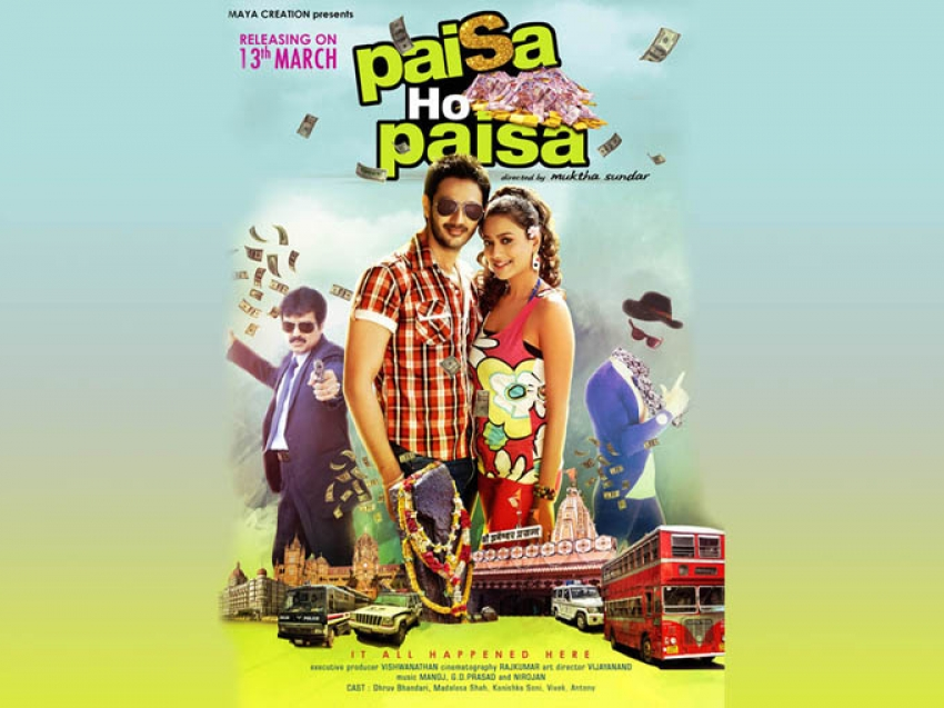 Paisa Ho Paisa Photos