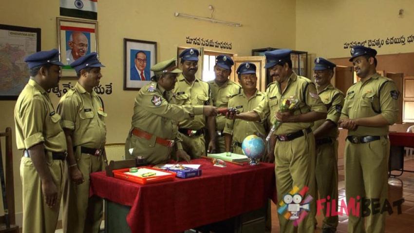 Police Paparao Photos