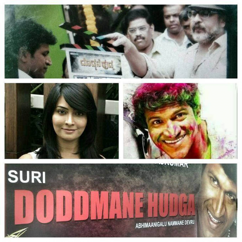 Puneet Rajkumar's Doddmane Hudga Movie Launch Photos