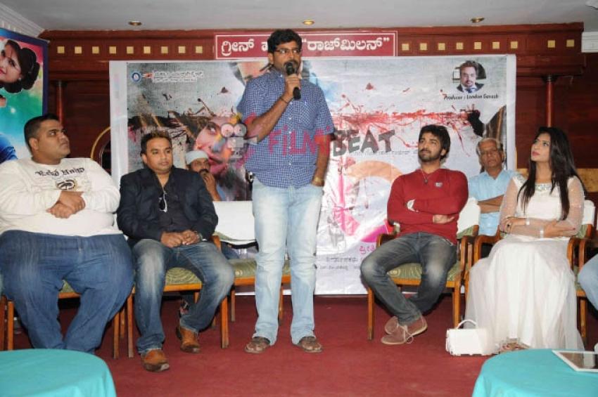 'Q' Film Press Meet Photos
