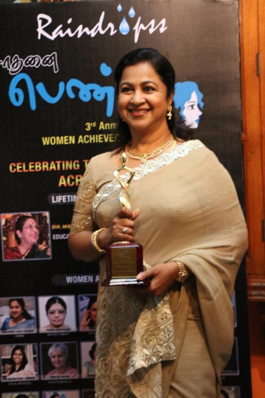 Raindrops Sadhanai Pengal Women's Day Awards 2015 Photos