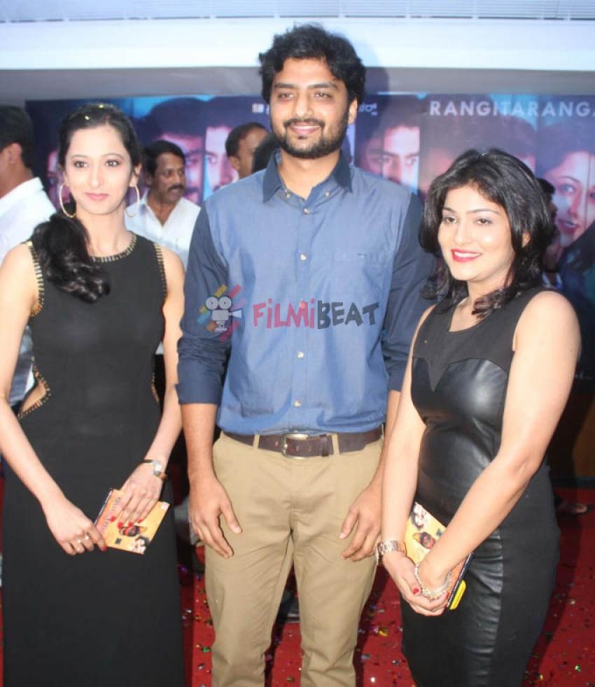 Rangitharanga Film Audio Release Photos