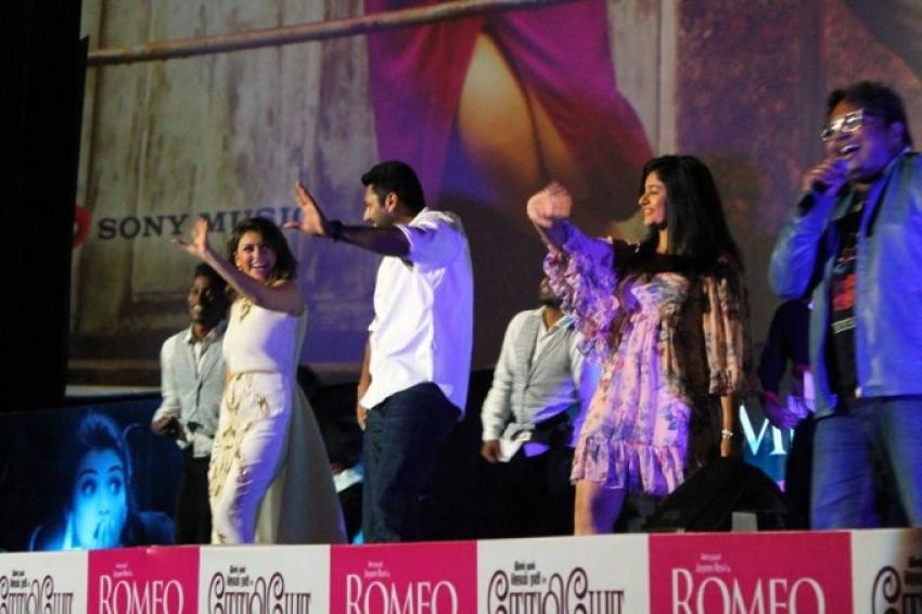 Romeo Juliet Audio Launch Photos