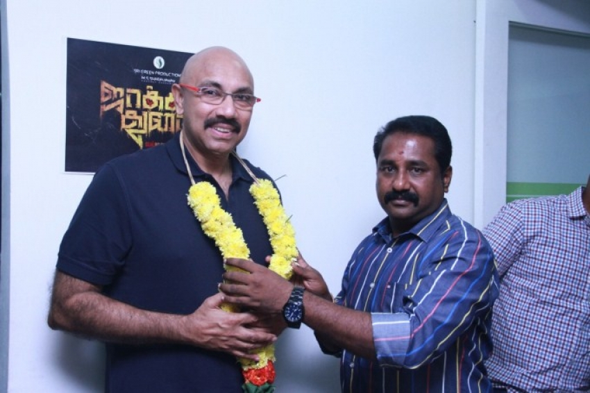 Jackson Durai Movie Launch Photos