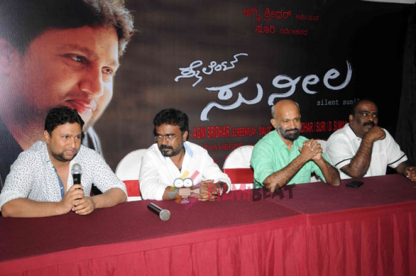 'Silent Sunila' Film Press Meet Photos