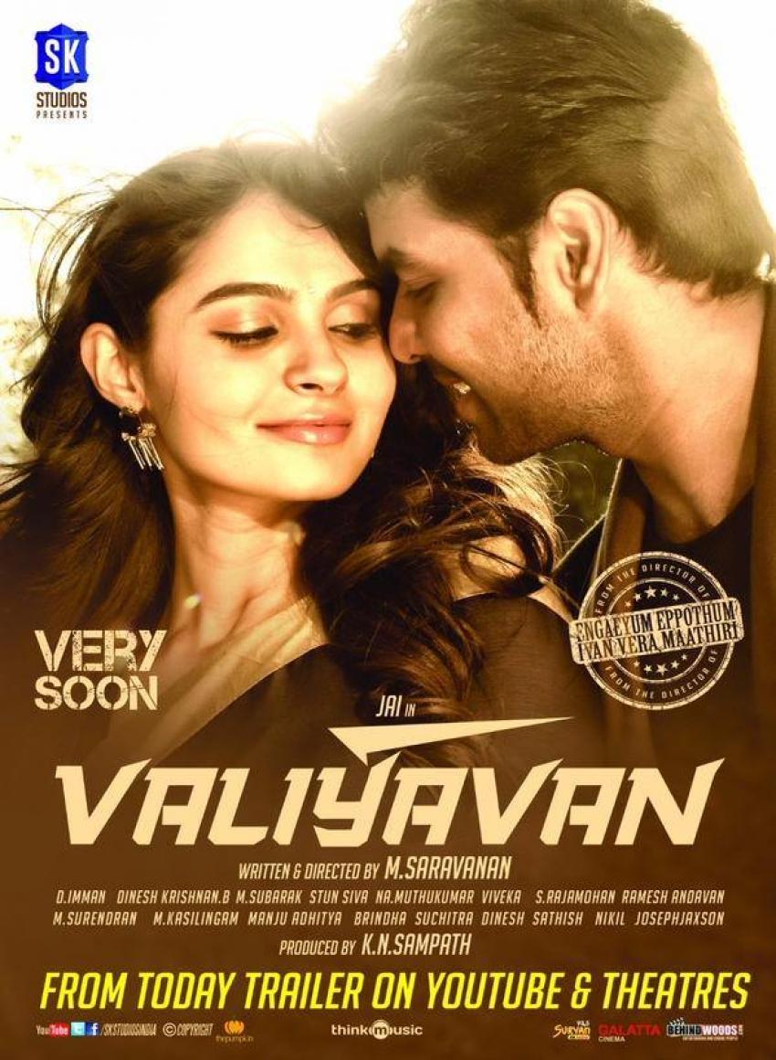 Valiyavan Photos