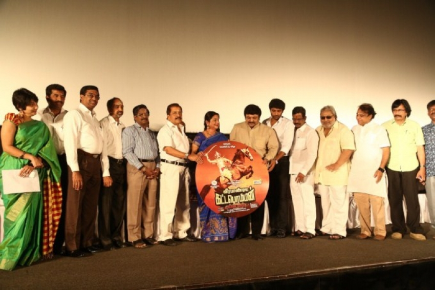 Veerapandiya Kattabomman Trailer Launch Photos