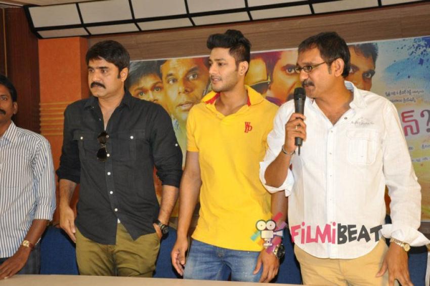 Where Is Vidya Balan Teaser Launch Photos