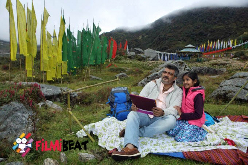 Yenthavadu Gaani movie stills Photos