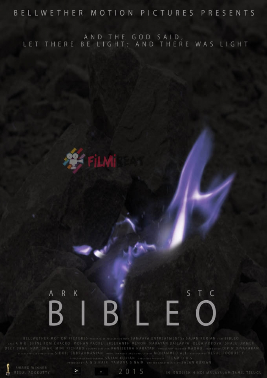 Bibleo Photos