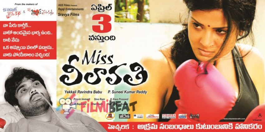 Miss Leelavathi Photos