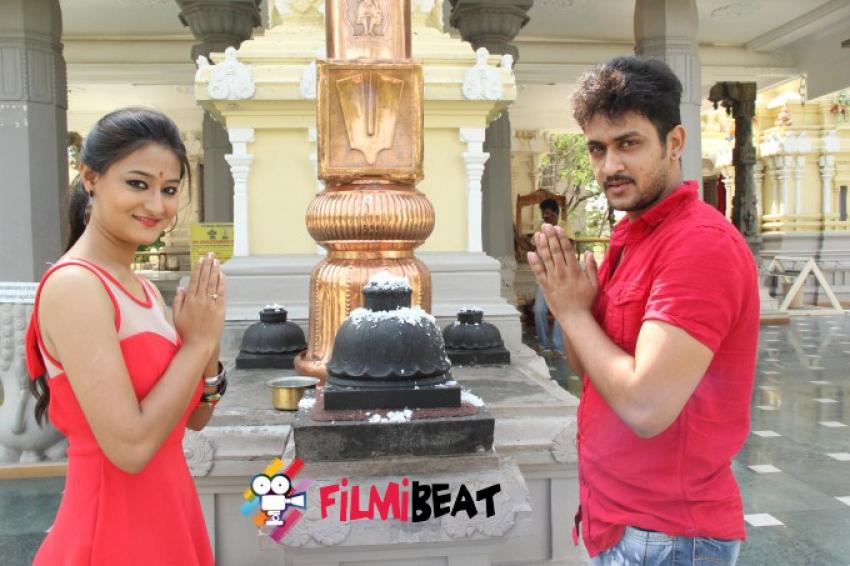 Adaragottu Movie Launching Stills Photos