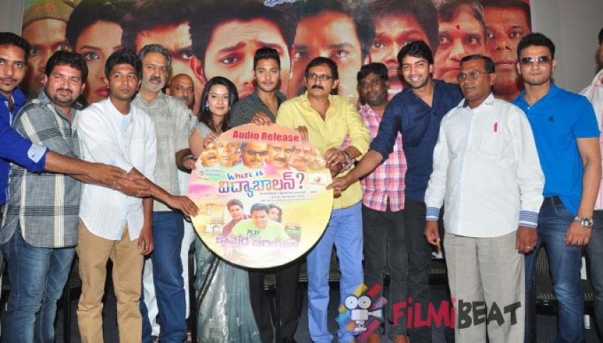 Where Is Vidyabalan Audio Launch Photos