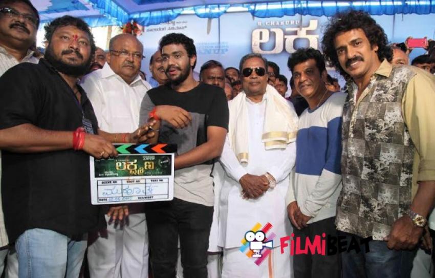 Lakshmana Film Launch Photos