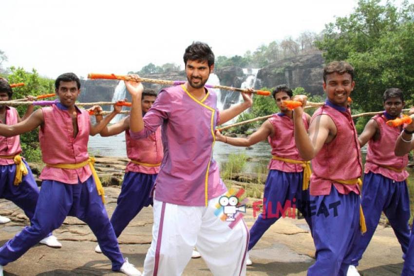 Basthi Photos