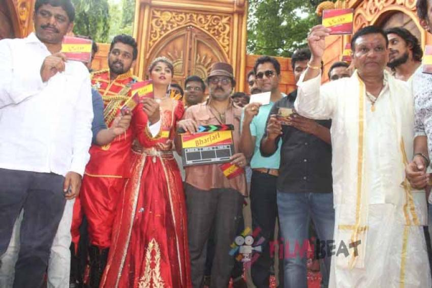 Bharjari Film Launch Photos