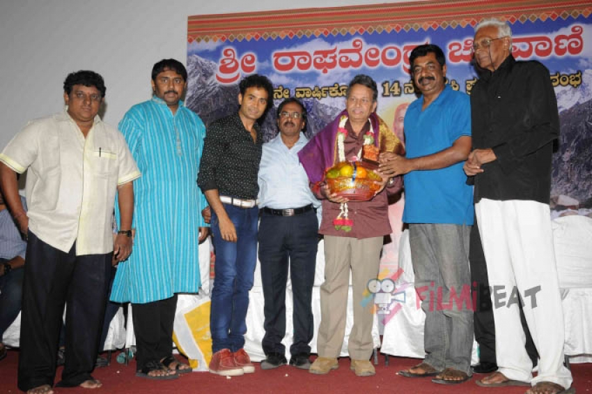 Sri Raghavendra Chitravani Awards 2015 Photos