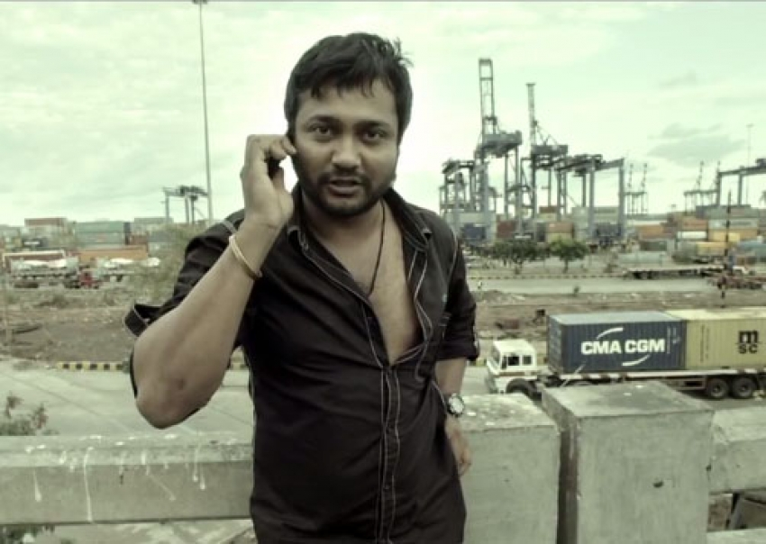 Urumeen Photos