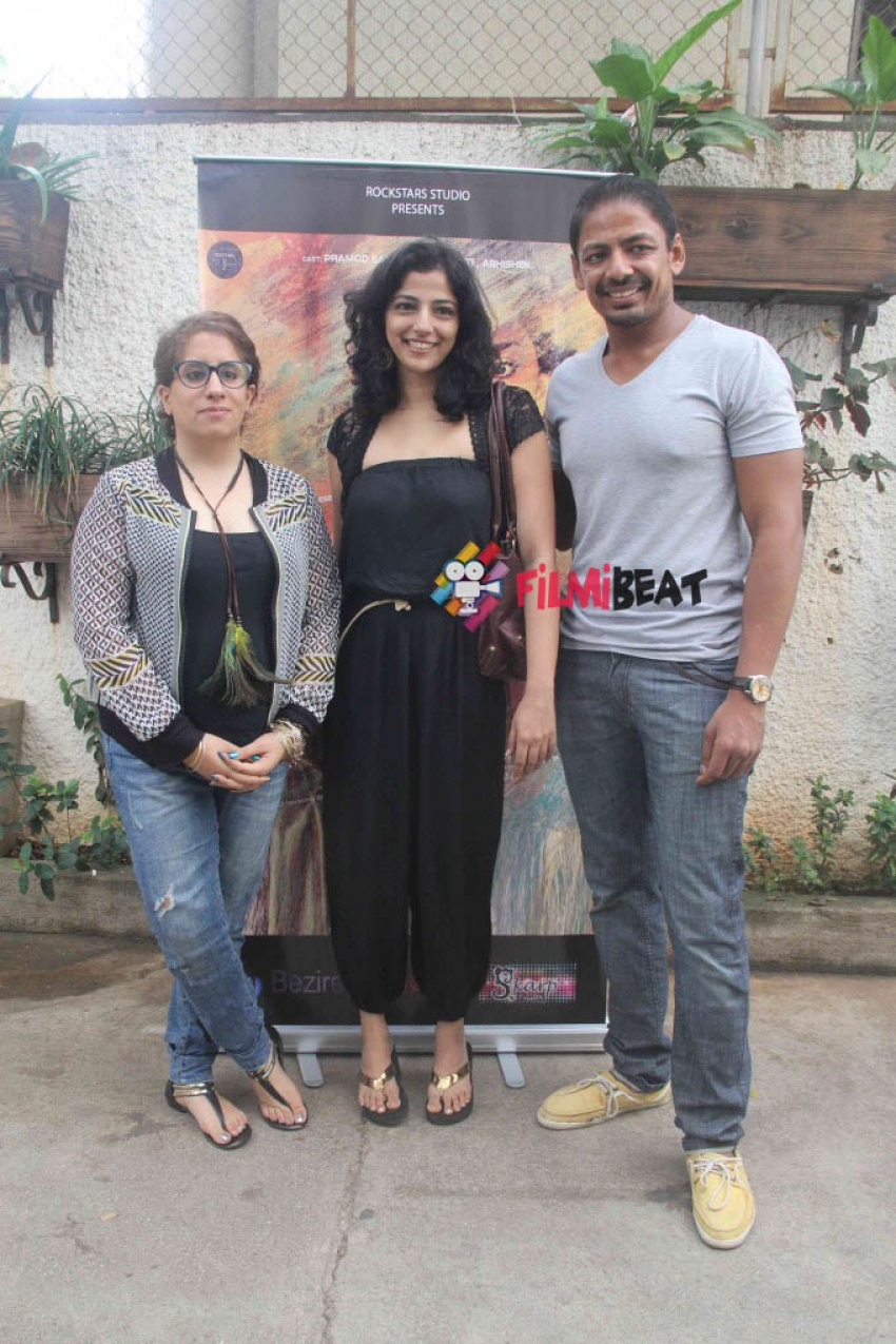 Fearless Special Screening At Sunny Super Sound Photos