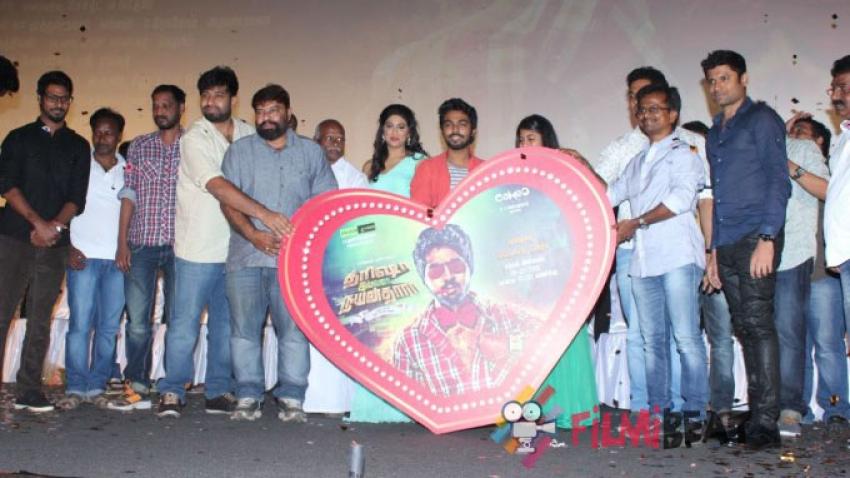 Trisha Illana Nayanthara Trailer Launch Photos
