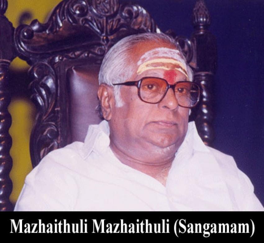 King Of Light Music M S Vishwanathan Memorable Hits Photos