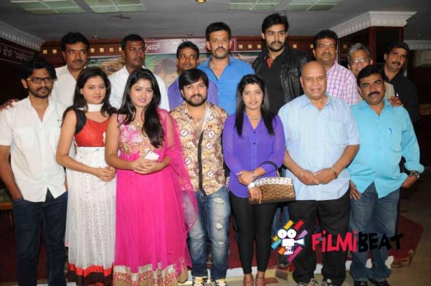 Mane Thumba Bari Jamba Movie Press Meet Photos