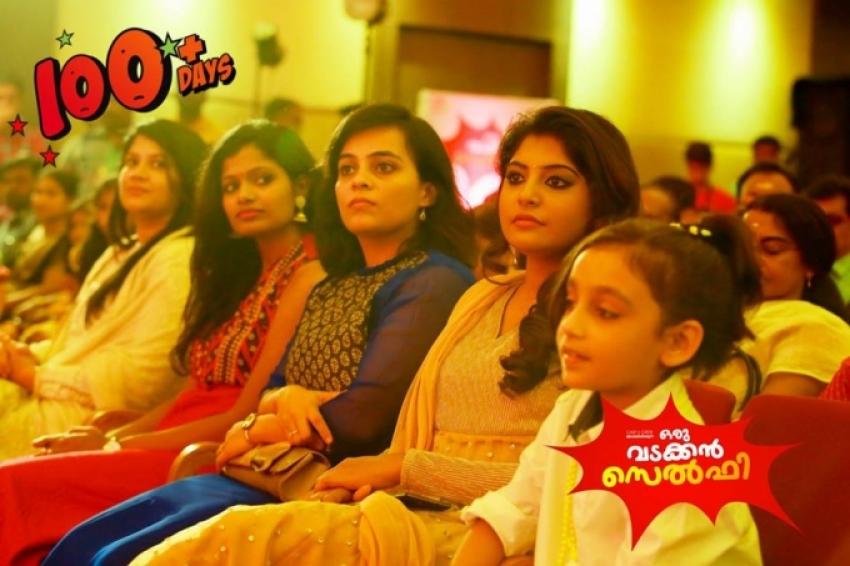 Oru Vadakkan Selfie 100 Days Celebration Photos
